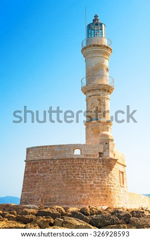 Historical Venetian lighthouse in Chania, Crete. - stock photo