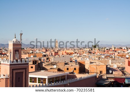 Historical walled city of Marrakesh, Morocco - stock photo