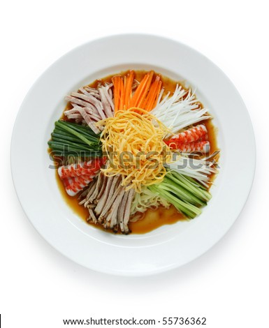 Japanese Vegetables Stock Photos, Images, & Pictures   Shutterstock