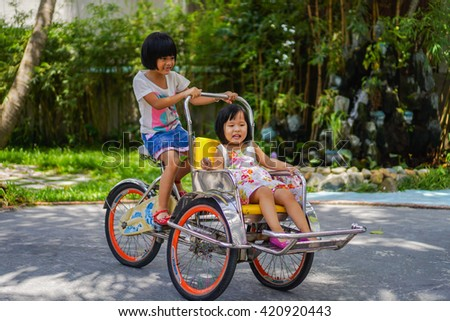 HO CHI MINH CITY - JAN 30: Street view of Ho Chi Minh City in Vietnam on January 30, 2016. Ho Chi Minh City, formerly named Saigon is the largest city in Vietnam. - stock photo