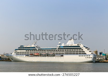 HO CHI MINH CITY, VIETNAM, March 27, 2014 - five-star cruise ship Nautica docked at HCMC , it stayed here for about a week and then continue the journey to Hong Kong - stock photo
