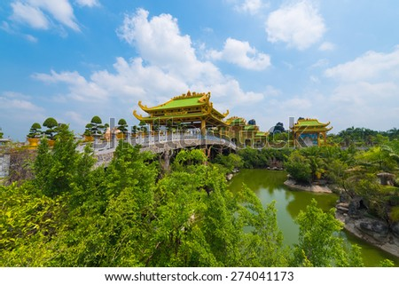 HO CHI MINH, VIETNAM - APRIL 28, 2015: The Dainam amusement park, 40 km away from the city. The park is very large, it occupies the territory of 450 hectares. - stock photo