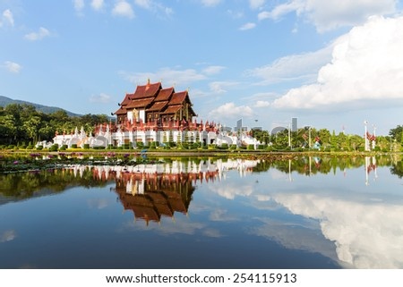 Ho Kham Luang water with reflection. - stock photo