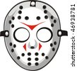 Hockey mask. raster version - stock photo