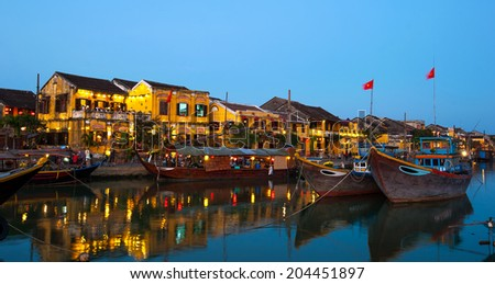 Hoi An ancient town, Vietnam - stock photo