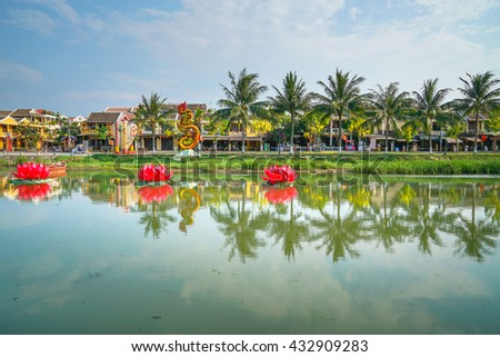 Hoi An Ancient Town, Vietnam on a sunny day - stock photo