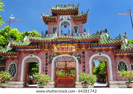 Hoi An city - highlight of any trip to Vietnam. Hio An old temple a UNESCO site.  Vietnam - stock photo