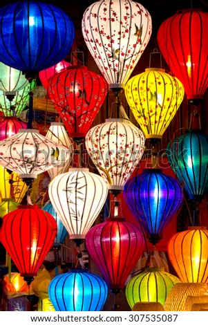 Hoi An Lanterns by night, Vietnam - stock photo
