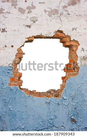 Hole brick wall - stock photo