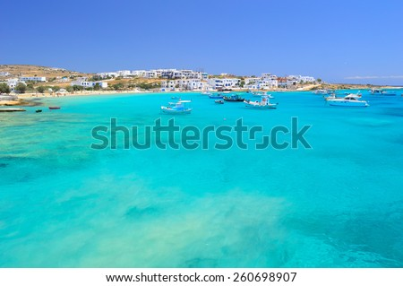 Holiday paradise in Koufonisia, small Cyclades islands between Naxos and Amorgos, Greece - stock photo