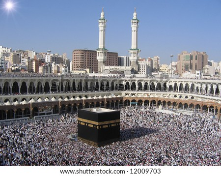 Holly Mecca in the morning - stock photo