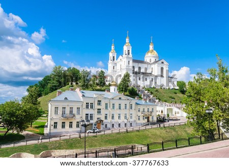 Holy Assumption Cathedral of the Assumption on the hill and the Holy Spirit convent. Vitebsk, Belarus - stock photo