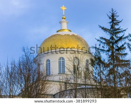 Holy Dormition Pskov-Caves Monastery. Cathedral of the Archangel Michael - stock photo