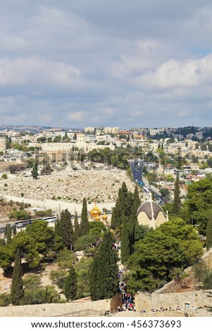 Holy Jerusalem from the Mount of Olives. Golden domes of an Orthodox church of Mary Magdalene - stock photo
