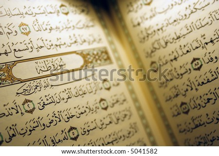 Holy Koran book - stock photo