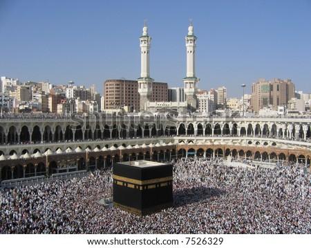 Holy Mecca - stock photo