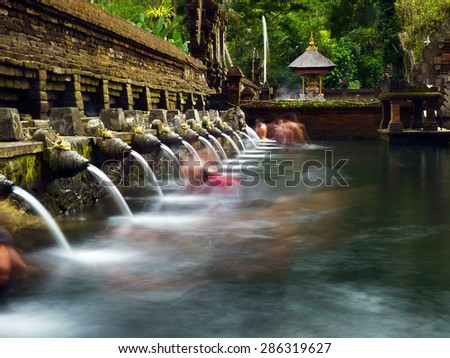 Holy Spring Water Temple, Bali - stock photo