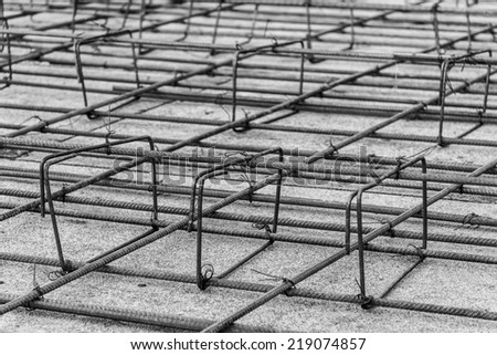 Home foundations. - stock photo