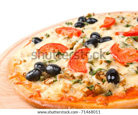home pizza with tomato and eggplant  Closeup .Shallow depth-of-field - stock photo