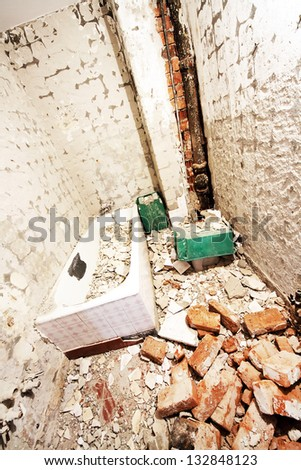 Home renovation site - stock photo
