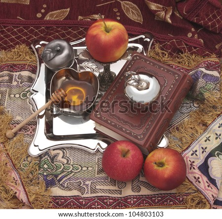 honey with apple for Rosh Hashana - stock photo