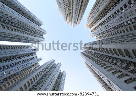 Hong Kong apartment blocks - stock photo