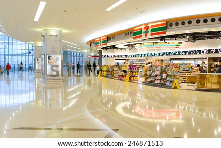 HONG KONG - APRIL 01: 7-11 shop in airport on April 01, 2014. 7-Eleven or 7-11 is an international chain of convenience stores and primarily operates using the franchise model.  - stock photo