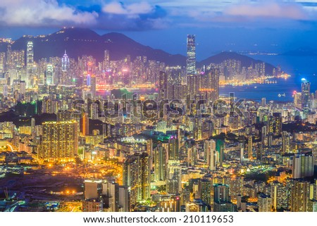 HONG KONG -August 10: Scene of the Victoria Harbour on August 10, 2014 in Hong Kong. Victoria Harbour is the famous attraction place for tourist to visit. - stock photo