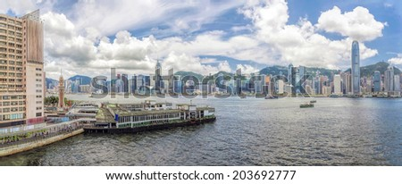 Hong Kong Central Island View from Tsim Sha Tsui Promenade Kowloon Pier Along Victoria Harbour Panorama - stock photo