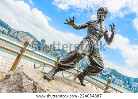 HONG KONG, CHINA - August 14: Bruce Lee statue at the Avenue of Stars on August 14, 2014, Hong Kong, China. - stock photo