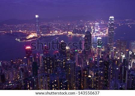 HONG KONG,CHINA - DEC.30:Hong kong International Finance Centre 2,IFC 2 (415.8 m) on Dec.30, 2012. Hong Kong's tallest buildings and famous landmarks ,completed in 2003. - stock photo