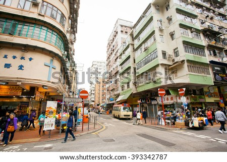 HONG KONG, CHINA - FEB 10: People walking on streets with tall concrete buildings in busy district of asian city on February 10, 2016. There are 1,223 skyscrapers in Hong Kong. - stock photo