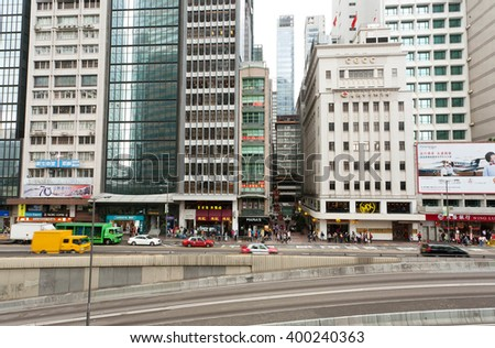 HONG KONG, CHINA - FEB 13: Skyscrapers and traffic on the road of big city on February 13, 2016. Hong Kong dollar is the eighth most traded currency in the world. - stock photo