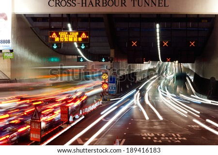 Hong Kong, China FEB 3 2011 : traffic at nightfall in city on FEB 3 2011. - stock photo