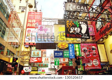 HONG KONG, CHINA - FEBRUARY 14: Infinite variety of advertisements in the  Sai Yeung Choi st. A lot of small shops are located Mong Kok, Kowloon on February 14, 2013 in Hong Kong - stock photo