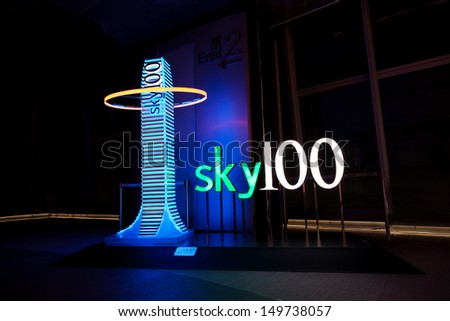 HONG KONG, CHINA - FEBRUARY 21: Logo of Sky100 observation deck on February, 21, 2013, Hong Kong, China. Sky100 is a observation deck on the 100th floor of the International Commerce Centre - stock photo