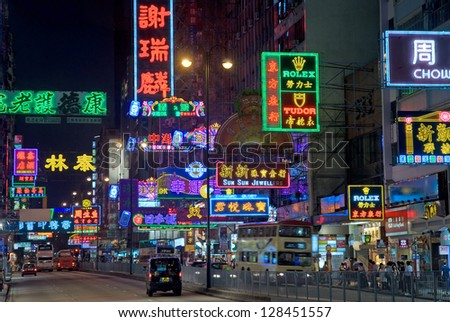 HONG KONG, CHINA�MAY 28: Shoppers along Nathan road in Kowloon at night. For the 40 millions visitors per year this road is world famous as the �Golden Mile�. May 28, 2008 in Hong Kong, China - stock photo