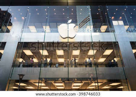 HONG KONG, CHINA - NOVEMBER 22, 2015: Apple Store facade. Apple Inc. is an American multinational technology company headquartered in Cupertino, California.  - stock photo