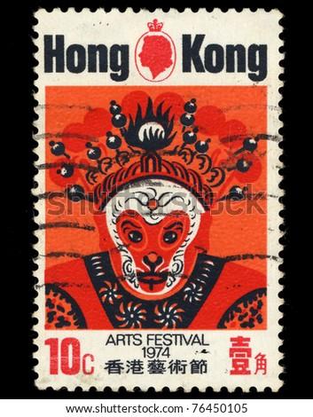 HONG KONG - CIRCA 1974: A stamp printed in Hong Kong shows Arts Festival (monkey king), circa 1974 - stock photo