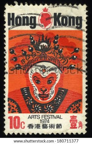 HONG KONG - CIRCA 1974: A stamp printed in Hong Kong shows King of Monkey for 1974 Arts Festival, circa 1974 - stock photo