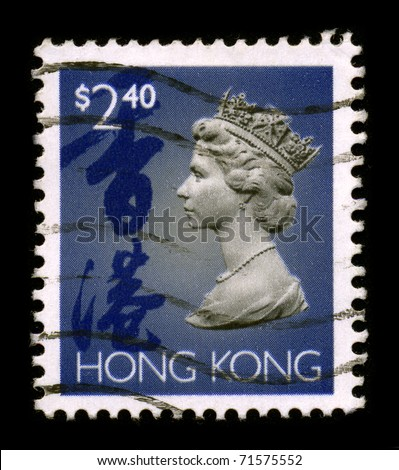 HONG KONG - CIRCA 1990: An Hong Kong Used First Class Postage Stamp printed in Hong Kong showing Portrait of Queen Elizabeth in blue, circa 1990. - stock photo