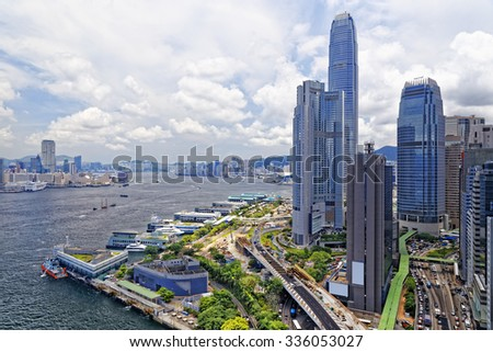Hong Kong City - stock photo