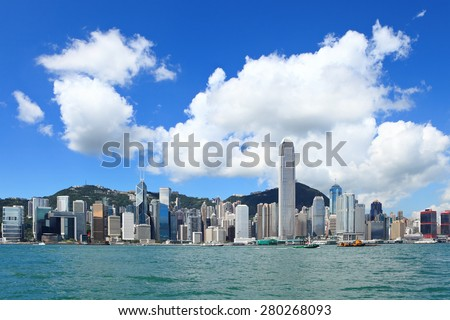 Hong Kong city at day time - stock photo
