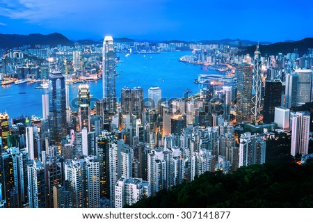 Hong Kong cityscape at dusk, seen from Lugard Road on the Peak - stock photo