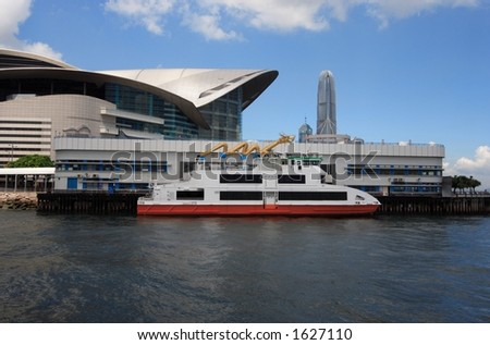 Hong Kong Convention And Exhibition Centre side view. - stock photo