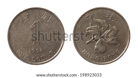 Hong Kong dollar coins isolated on white - stock photo