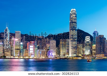 Hong Kong famous night view - stock photo