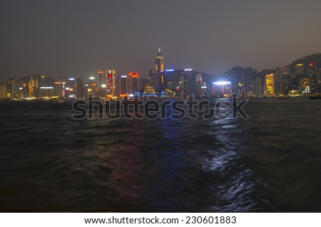 HONG KONG - FEBRUARY 23: Night view of Victoria harbour on February 23, 2013 in Hong Kong. The night view of Victoria harbour at Hong Kong rated as Top Three Best Night Scene in the World - stock photo