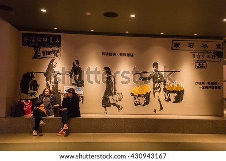 HONG KONG - FEBRUARY 23,2016 : The  tourist waiting the bus at famous hotel in down town in Hong Kong. - stock photo