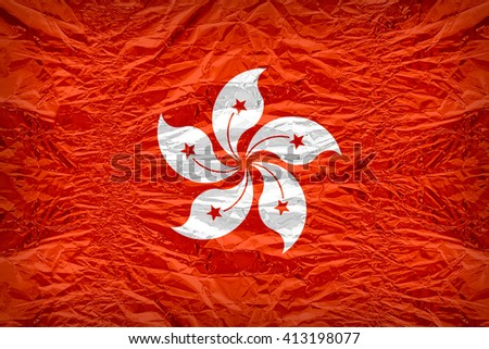Hong Kong flag pattern overlay on floyd of candy shell, vintage border style - stock photo